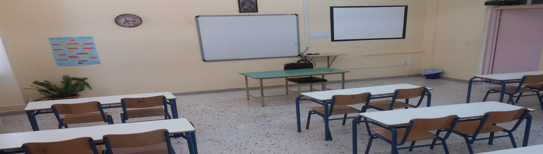 ΓΥΜΝΑΣΙΟ Λ.Τ. ΕΜΠΩΝΑ ΡΟΔΟΥ